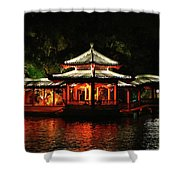 Reflections On The Lake Shower Curtain