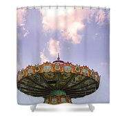 Retired Ride In The Sky Or Ufo Shower Curtain