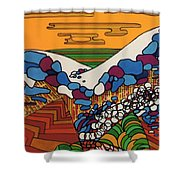 Rfb0530 Shower Curtain