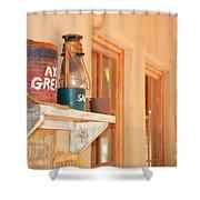 Rick-rack Shower Curtain