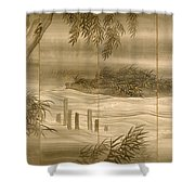 River Landscape With Fireflies  Shower Curtain