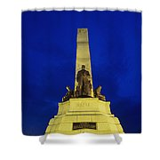 Rizal Monument Shower Curtain
