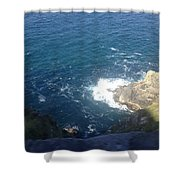 Rocky Fall Shower Curtain
