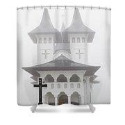 Romanian Church Shower Curtain