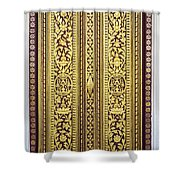 Royal Palace Gilded Doors Shower Curtain