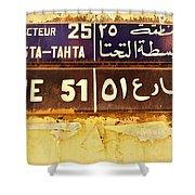Rue 51 Basta In Beirut  Shower Curtain