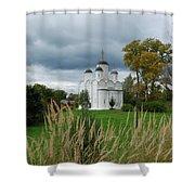 Russian Orthodox Church Shower Curtain