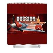 Russian War Bird Shower Curtain