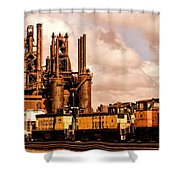 Rust In Peace Shower Curtain