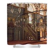 Rustem Pasha Mosque Interior Shower Curtain