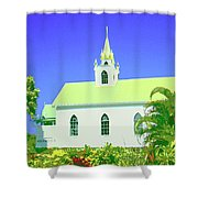 Saint Benedict Shower Curtain