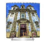 Saint Ildefonso Church Shower Curtain