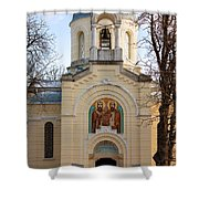 Saints Cyril And Methodius Church Shower Curtain