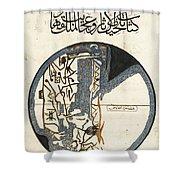 Saleh Ibn Nuri Al-bakawi Shower Curtain