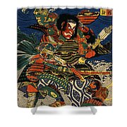 Samurai Warriors Battle 1819 Shower Curtain