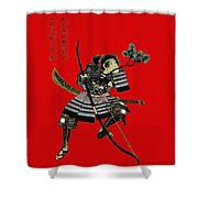Samurai With Bow Shower Curtain