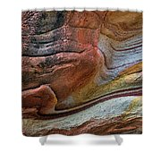 Sandstone Strata - Abstract Shower Curtain