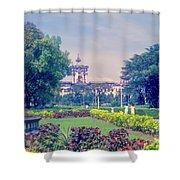 Santo Tomas University Shower Curtain