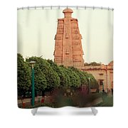 Sarnath Shower Curtain