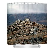 Sawtooth Mountains Shower Curtain