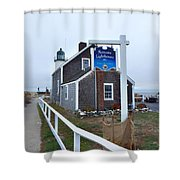 Scituate Lighthouse 1 Shower Curtain