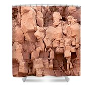 Sculpted Rocks Shower Curtain