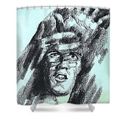 Search For Self Shower Curtain