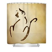 Seated Cat Shower Curtain