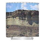 Sedona Rock Formation Shower Curtain