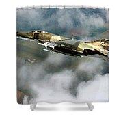 Seek Attack Destroy 262 Shower Curtain