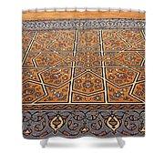 Sehzade Mosque Prayer Carpet Shower Curtain