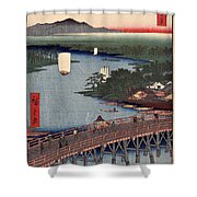 Senju No Oubashi Shower Curtain