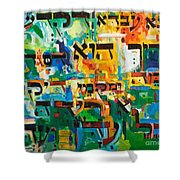 Servant Of The Holy One Shower Curtain