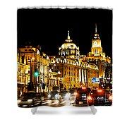 Shanghai City 1 Shower Curtain
