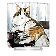 She Has Got The Look - Cat Portrait Shower Curtain