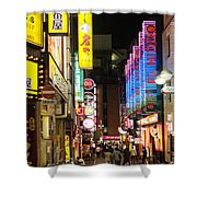 Shibuya Street At Night In Tokyo Shower Curtain