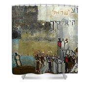 Sh'ma Yisroel Shower Curtain