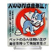 Shy Dog Shower Curtain