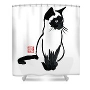 Siamese 02 Shower Curtain