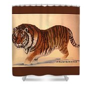 Siberian Snow Tiger Shower Curtain
