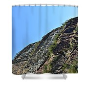 Sideling Hill Rock Shower Curtain