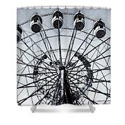 Silent Spring 2 Shower Curtain