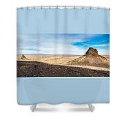 Profound Silence Shower Curtain