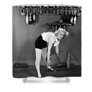 Silent Still: Exercise Shower Curtain