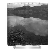 Skc 3981 Nature's Mirror. Shower Curtain