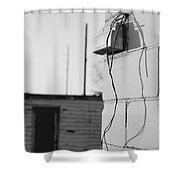 Sky And Wire Shower Curtain