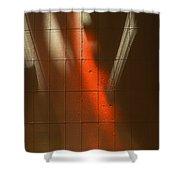 Sky Light Painting Shower Curtain