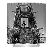 Slab City Museum Tower Bw Shower Curtain