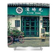 Slow Time Shower Curtain