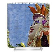 Smiling Face Shower Curtain